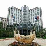 上海新崇大酒店