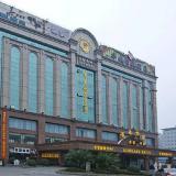 上海书香世家会所酒店