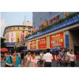 户外广告-广州环市西路市客运站户外广...