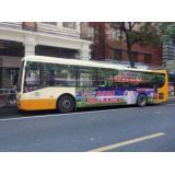户外广告-花都公交车身广告