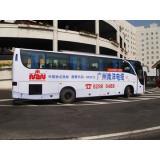 户外广告-广州从化公交车身广告