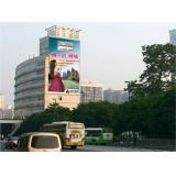 户外广告-广州火车东站信号楼广告位