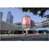 户外广告-广州火车东站墙体大牌