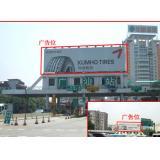 户外广告-广汕路北环高速入口收费站顶