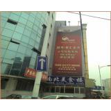 户外广告-广州白马服装城广告位