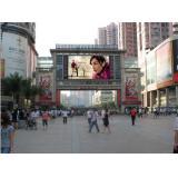 户外广告-广州LED媒体上下九