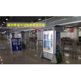 户外广告-上海火车站南、北广场出租车...