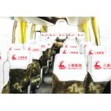 户外广告-北京首都机场巴士座套广告