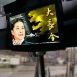 户外广告-北京首都机场巴士电视广告