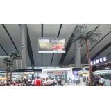 户外广告-北京南站吊牌媒体