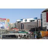户外广告-北京西单明珠LED显示屏广...