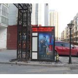 户外广告-北京全市城区中高档社区出入...
