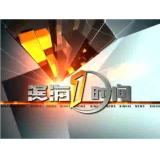 天津电视台滨海频道-《滨海1时间》