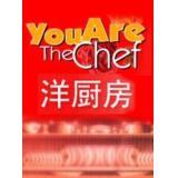 上海外语频道—《洋厨房》