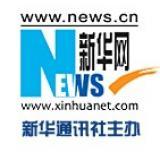 新华网健康频道内页底部广告边栏-3折...