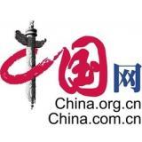 中国网-资讯中心-首页矩形变换图片链
