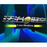 安徽科教频道-《法制时空》