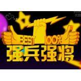 武汉文体频道-强兵强将