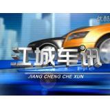 武汉文体频道-车世界