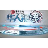 湖南卫视国际频道-《华人视线》