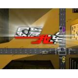 甘肃文化频道-最爱我车