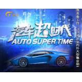 广西资讯频道-汽车超时代