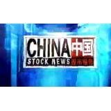 福建经济频道-《中国股市报告》