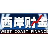 福建公共频道-《西岸财金》