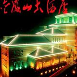 重庆新金凤山大酒店