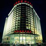 长沙时代帝景大酒店