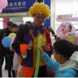 小丑编气球