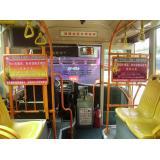 广州公交车车厢看板标板_包制作包安装...