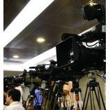 上海电视媒体邀请