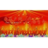 全国中老年人广场舞蹈赞助合作