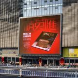 上城区延安路292号工联大厦-方形L...