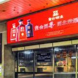 杭州火车站旅客出口处组合屏2块-(一...