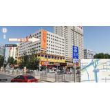 北京北京银河大厦户外广告牌