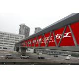 北京四惠过街天桥外侧灯箱广告