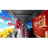 北京四惠过街天桥内侧灯箱广告
