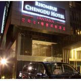 成都花样年·隆堡酒店