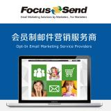 Focussend邮件营销平台 60...
