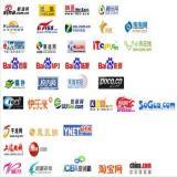 杭州网络媒体邀请