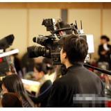 南京电视媒体邀请