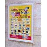 广州电梯广告(50框起投)