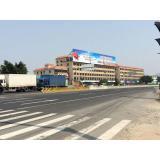 户外广告-广州市黄埔区广深公路(G1...