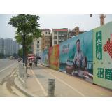 广州围墙广告位(低至600元框/月 ...