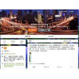 郑州热门生活资讯