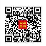 安徽商报 官方微信