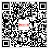 青岛财经日报  官方微信