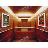长沙高端楼宇电梯广告_框架1.0